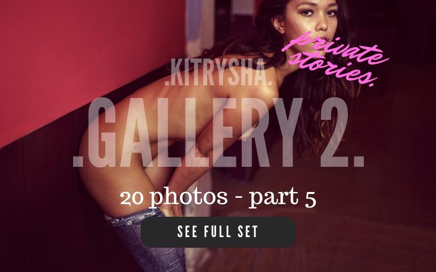 kitrysha - 2 - 5