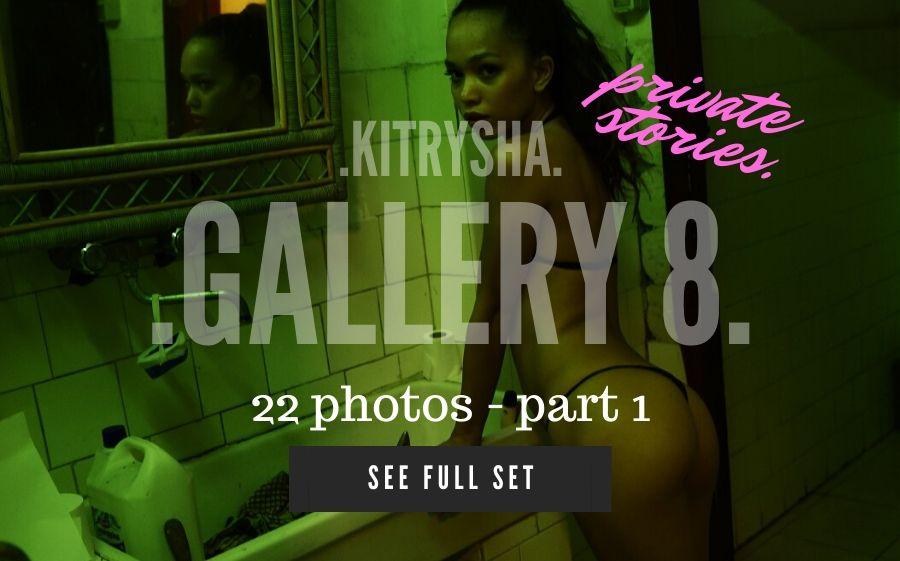 kitrysha81