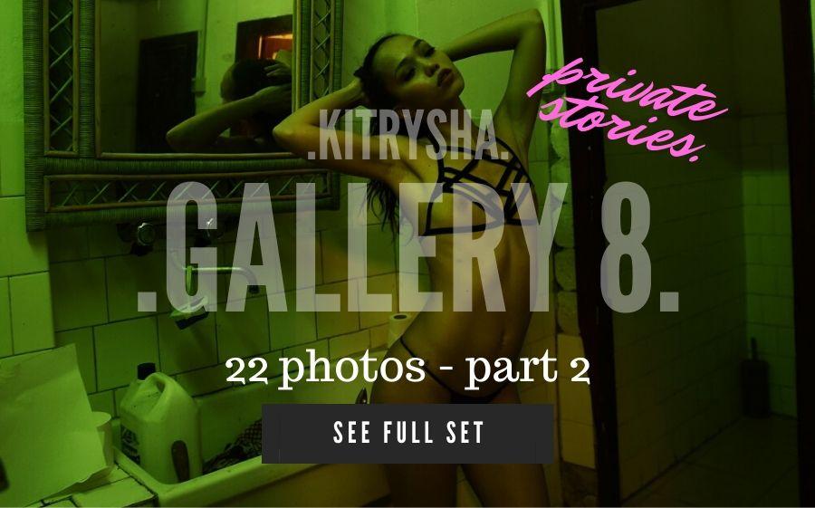 kitrysha82