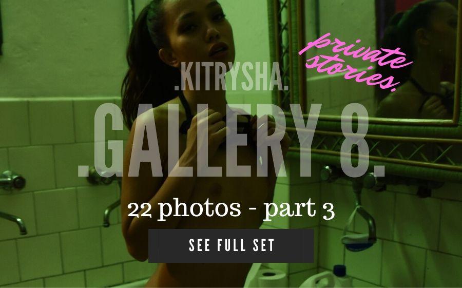 kitrysha83