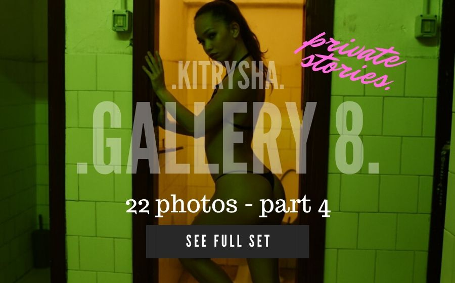 kitrysha84